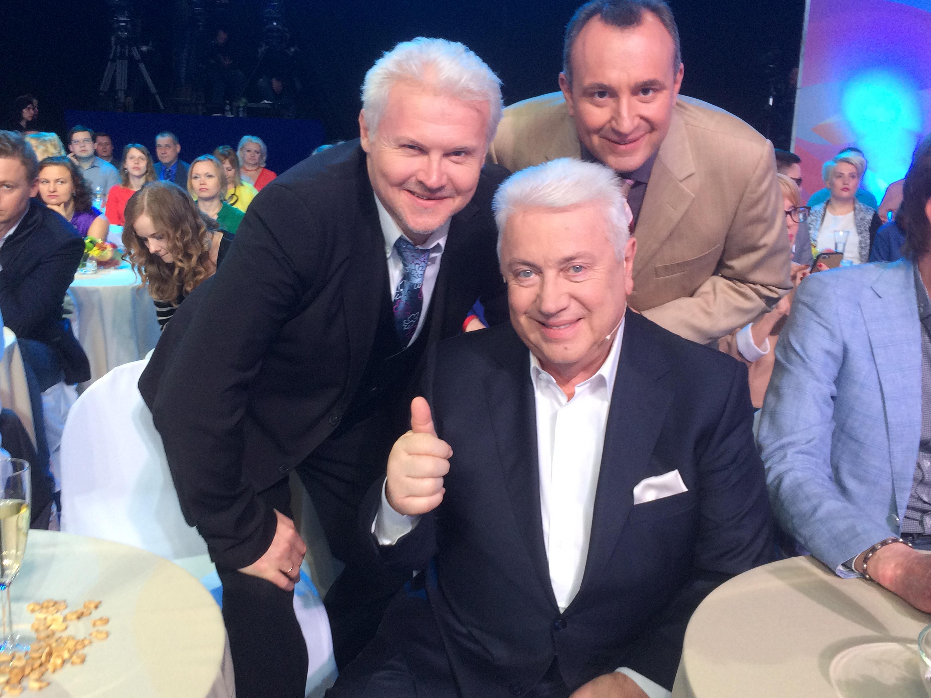 Невинный, Ещенко, Винокур